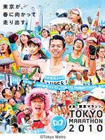 Marathon2010_l_4
