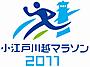 Kawagoemark_w400_2
