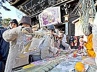 20111225214019kitano