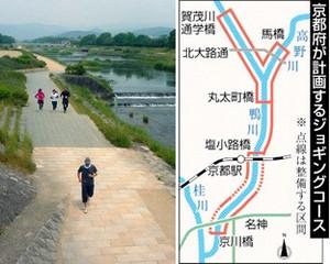 201206021233420602kamogawa