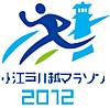 Koedo_marathon