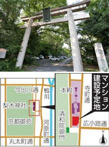 20130911084200nashinoki