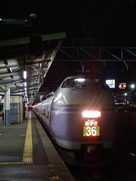 Pa200184