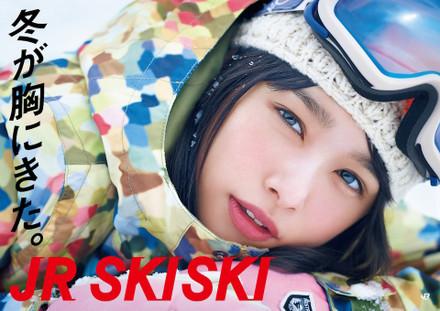 Hinako_sakuraijr_skiski201617