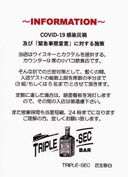 Ccf20200407_00000_20200407143601