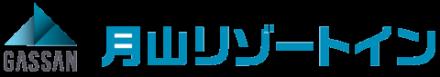 Logo_20200410145401