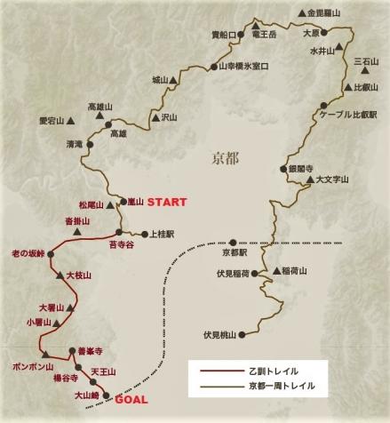 Map-2_20210826123701
