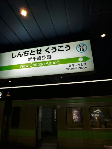 P1040288