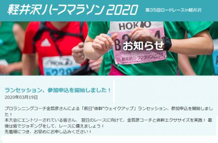 Screenshot_20200320-2020-35in